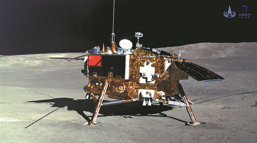 Chang'e 4 China a la Luna