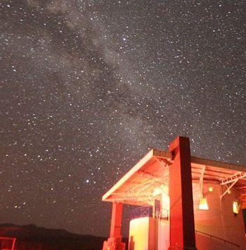 Mamalluca, el Observatorio de la capital Mundial de la Astronomía