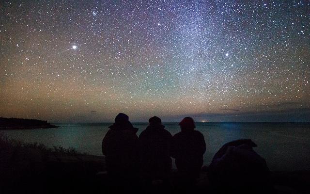 Astronomía amigos